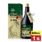 大漢酵素 V52蔬果維他植物醱酵液 600mL (實體簽約店面,絕對正品) 專品藥局【2000259】