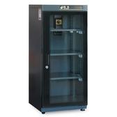 【11月底到貨】高強 Dr. Storage AC-190 超省電 123公升 防潮箱 30~60% 4段可調 電子防潮箱 【五年保固】