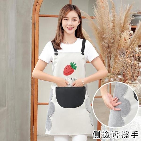 圍裙 圍裙家用廚房防水防油可擦手工作服男可愛女時尚 朵拉朵衣櫥