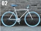 自行車24/26寸成人男女學生單車活飛公路賽倒剎實心充氣  艾莎YYJ