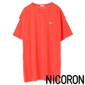 「Hot item」拼接色層次標誌長板上衣洋裝 - NiCORON
