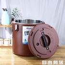 德雅泰不銹鋼保溫桶商用飯桶豆漿桶茶水桶奶茶桶冰桶超長保溫湯桶  自由角落