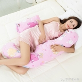 慧鴻佳世孕婦枕護腰枕側臥枕孕婦枕頭側睡枕靠墊用品 多功能抱枕ATF 安妮塔小舖