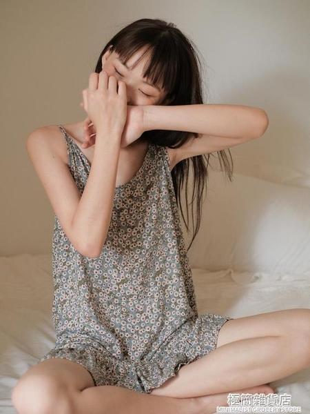 韓系優雅家居服可愛吊帶睡裙花邊小雛菊睡衣女夏季薄款 極簡雜貨