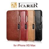 快速出貨 ICARER 復古系列 iPhone XS Max 磁扣側掀 手工真皮皮套