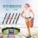 【我們網路購物商城】運動型伸縮手機腰包 ...
