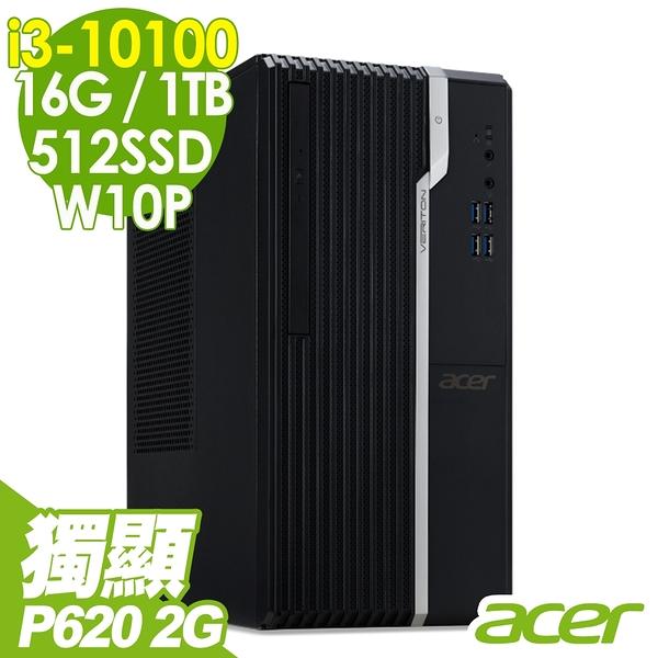 【現貨】ACER VS2670G 商用美編電腦 i3-10100/P620 2G/16G/512SSD+1TB/W10P/Veriton S/三年保固