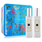 JoMalone春日香水禮盒組杏桃花X黑莓子+彩繪香水收納罐-藍