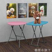 寵物美容台狗狗貓咪便攜式防水洗澡桌家用中小型犬摺疊美容桌 NMS蘿莉小腳丫