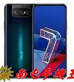 =南屯手機王=ASUS ZenFone 7 (6GB/128GB) 5G手機 6.67吋螢幕 ZS670KS 宅配免運費