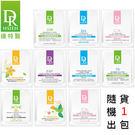 Dr.Hsieh 系列 體驗包 一包(隨機出貨不挑款)