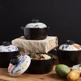 奧秘砂鍋燉鍋耐高溫養生燉湯煲蔚藍海洋陶瓷家用明火燃氣煮粥沙鍋