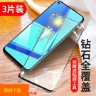 三片裝 OPPO A74玻璃保護貼OPPO A74 5G保護貼 全屏滿版 鋼化玻璃貼 護眼防藍光 OPPO A54 A74 5G