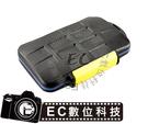 【EC數位】JJC MC-3 記憶卡收納保護殼 4 x CF, 4 x SD, 4 x XD, 4 x Memory