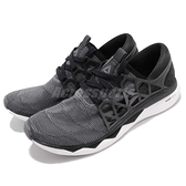 Reebok 慢跑鞋 Floatride Run Flexweave 黑 灰 高強度緩震 男鞋 運動鞋【ACS】 CN5227