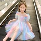 女童洋裝 女童連身裙夏裝洋氣兒童短袖公主裙小女孩夏款蓬蓬紗裙子-Ballet朵朵