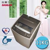 《台灣三洋SANLUX》直流變頻 11公斤超音波洗衣機 ASW-110DVB