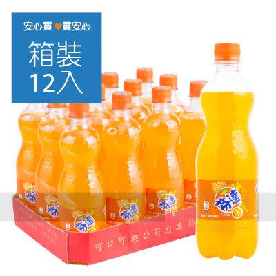 【芬達】橘子汽水600ml,12瓶/箱,平均單價26.25元