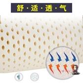 乳膠枕 黛聖婕泰國乳膠枕頭一對天然橡膠枕芯記憶家用單成人護頸椎枕頭男 1款T 交換禮物