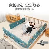 床圍欄寶寶防摔圍欄圓床防護欄兒童軟包防護欄嬰兒擋板防摔床圍擋【邻家小鎮】
