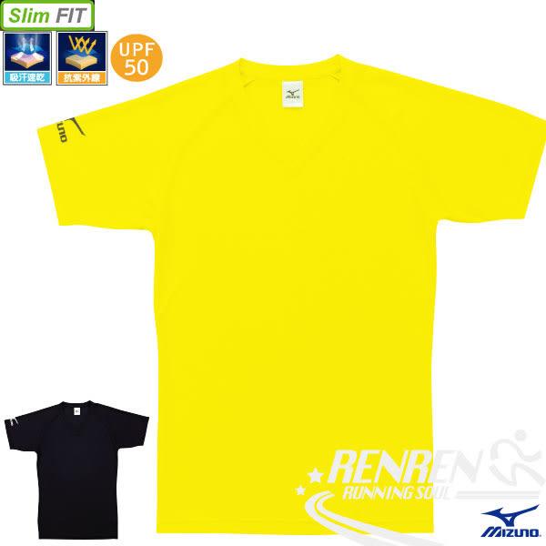 MIZUNO  美津濃   男排球衣 (螢光黃) 排汗、抗UV排球服 亦可做為運動用排汗衣 【胖媛的店】