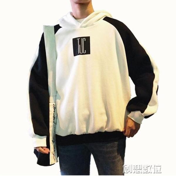 男衛衣連帽衫寬鬆衛衣韓版潮牌運動外套秋裝學生bf風情侶款    創想數位