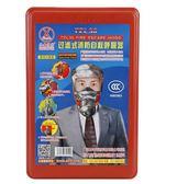 防毒面具消防面具防毒防煙防火面罩酒店家用火災逃生自救呼吸器面具3C認證 非凡小鋪
