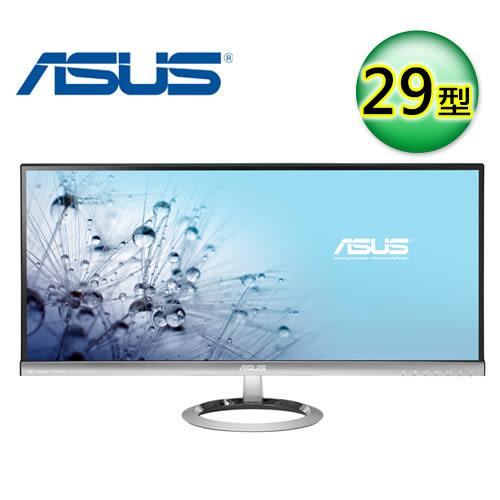 ASUS 華碩 MX299Q 29吋 21:9超寬螢幕