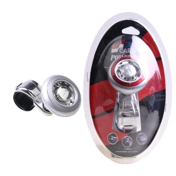 方向盤助力器 汽車方向盤助力球轉向器輔助防滑省力器帶軸承式通用型 莎瓦迪卡