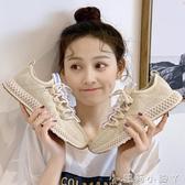 運動鞋夏新款飛織女韓版百搭透氣網面平底學生軟底輕便跑步鞋 蘿莉小腳丫