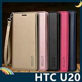 HTC U20 Hanman保護套 皮革側翻皮套 隱形磁扣 簡易防水 帶掛繩 支架 插卡 手機套 手機殼