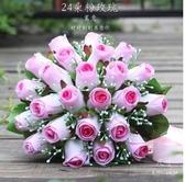 拼色韓式新娘手捧花
