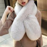 保暖加厚仿狐貍毛皮草圍巾毛毛圍脖女士毛領子 格蘭小舖
