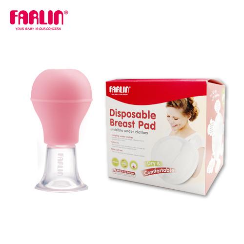 【FARLIN】乳頭矯正器+防溢乳墊36入 (優惠組合)
