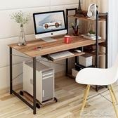 現代簡約電腦書架一體桌臺式臥室寫字臺辦公桌家用學生簡易書桌  【快速出貨】YTL
