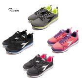 DIADORA 慢跑鞋 Flamingo 灰綠/黑藍/黑粉紅/粉紅紫 四色任選 透氣網布 運動鞋 男鞋 女鞋【PUMP306】