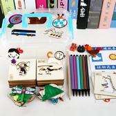 兒童寶寶學畫畫工具塗鴉男女孩繪畫範本套裝1-2-3-6-8-10周歲玩具    ATF伊衫風尚