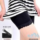 *孕味十足。孕婦裝*現貨+預購【COH0427】舒適好穿蕾絲拼接孕婦(腰圍可調)安全褲 兩色