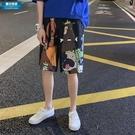 沙灘褲 夏季日系創意設計圖案運動短褲男大碼寬鬆五分褲子韓版沙灘褲