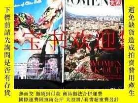 二手書博民逛書店WOMEN罕見OF CHINA 中國婦女 英文月刊2011年12