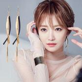 耳環韓國氣質長款吊墜個性百搭超長流蘇網紅潮人日時尚耳飾