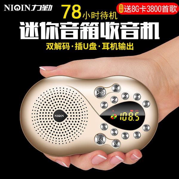 Q5收音機老人迷妳小音響插卡音箱便攜式充電隨身碟播放器隨身聽MJBL