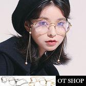 OT SHOP眼鏡框‧歐美韓系復古個性網紅街拍金屬厚框圓框帶鏈條珍珠平光眼鏡‧現貨兩色‧U99