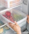 冰箱收納盒廚房盒子保鮮整理神器菜果蔬食物水果蔬菜瀝水儲物家用 全館新品85折