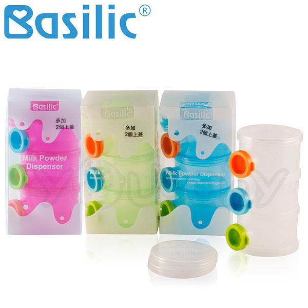 貝喜力克 Basilic 衛生奶粉盒+2個上蓋 (顏色隨機出貨)