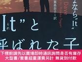 """二手書博民逛書店日文原版書罕見""""It""""と呼ばれた子 完結編 さよなら""""it""""  A m"""