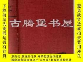 二手書博民逛書店【簽名藏書票】1943年罕見  Village in August(《八月的鄉村》) 蕭軍Y183807 蕭軍
