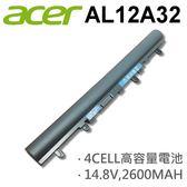 ACER 4芯 日系電芯 AL12A32 電池 Aspire V5-571G V5-571P V5-571PG-53334G75Mass (MS2361)