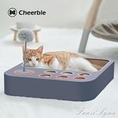 七布多功能無甲醛貓抓板窩耐磨貓咪用品貓窩貓玩具大號 范思蓮恩