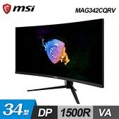 【MSI 微星】Optix MAG342CQRV 34型 UWQHD 曲面電競螢幕